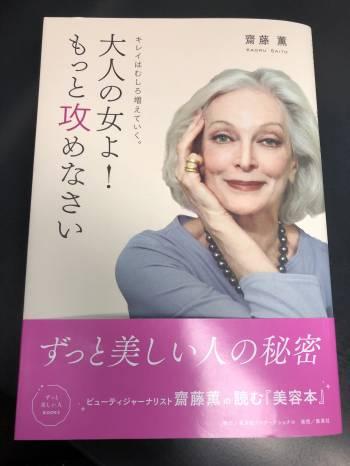 攻めますよ!@ゆみ(2018/11/26 15:41)大橋 ゆみのブログ画像