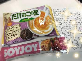 気遣い女子@ゆみ(2019/02/06 13:32)大橋 ゆみのブログ画像