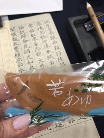 6月になりました@ゆみ(2019/06/03 14:01)大橋 ゆみのブログ画像