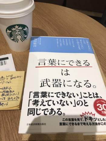 本は断然!@ゆみ(2019/07/19 14:44)大橋 ゆみのブログ画像