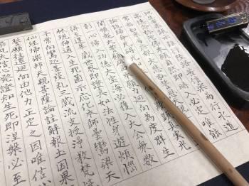 9月の始まり写経@ゆみ(2019/09/02 13:18)大橋 ゆみのブログ画像