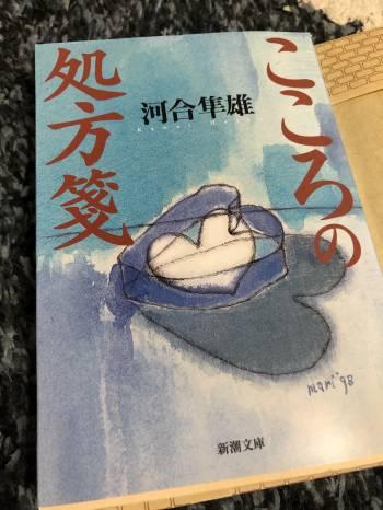 休日読書@ゆみ(2019/12/09 14:23)大橋 ゆみのブログ画像