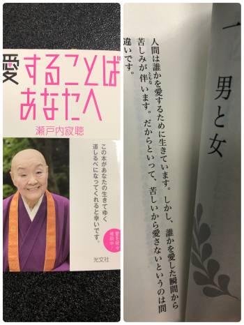 ゆみ読書@ゆみ(2020/01/24 13:16)大橋 ゆみのブログ画像