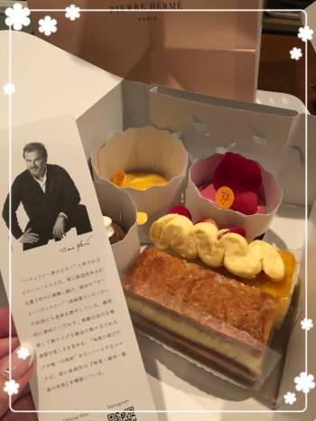 春らしい🌸@ゆみ(2020/03/18 12:29)大橋 ゆみのブログ画像