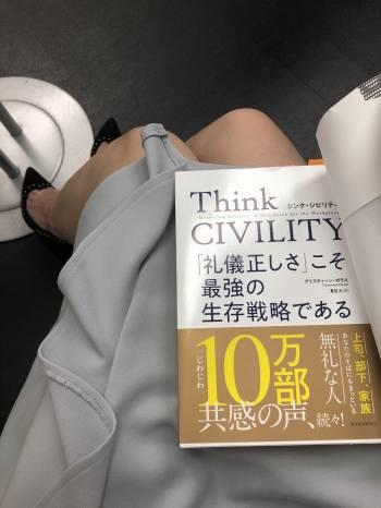 不思議なこと@ゆみ(2020/06/27 12:45)大橋 ゆみのブログ画像
