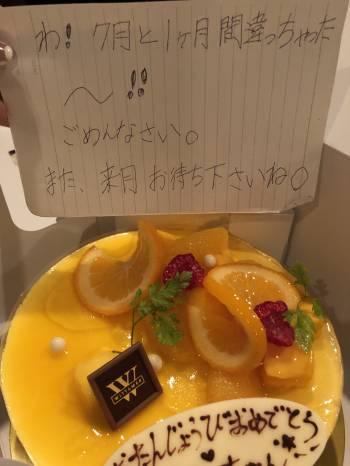 サプライズ&チャーミング@ゆみ(2020/07/13 16:12)大橋 ゆみのブログ画像