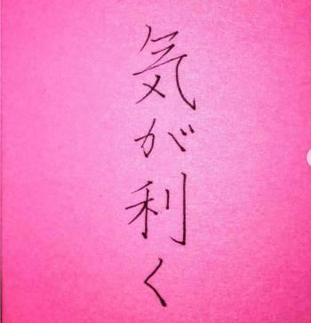 ありがとうございます@ゆみ(2020/07/31 16:16)大橋 ゆみのブログ画像