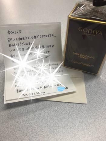 素敵な心遣い@ゆみ(2020/08/05 14:34)大橋 ゆみのブログ画像