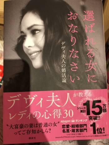 選ばれる女…@ゆみ(2020/09/11 14:50)大橋 ゆみのブログ画像