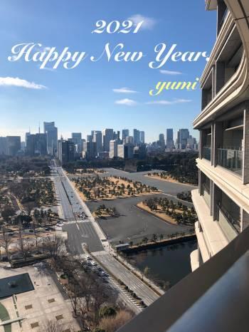 新年@ゆみ(2021/01/03 11:38)大橋 ゆみのブログ画像