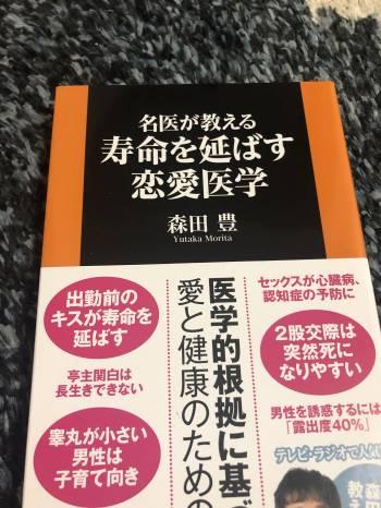 緊急事態宣言@ゆみ(2021/01/08 14:42)大橋 ゆみのブログ画像