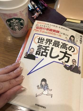 桜便り@ゆみ(2021/02/26 13:43)大橋 ゆみのブログ画像