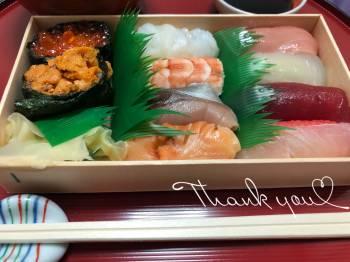ありがとうございました@ゆみ(2021/04/10 00:52)大橋 ゆみのブログ画像