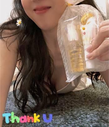 ありがとうございます@ゆみ(2021/06/27 15:01)大橋 ゆみのブログ画像