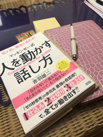 大人の勉強垢@ゆみ(2021/08/25 13:01)大橋 ゆみのブログ画像
