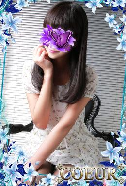 岡沢 亜美の画像